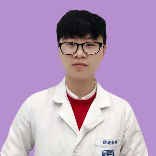 张文玙宠物医生